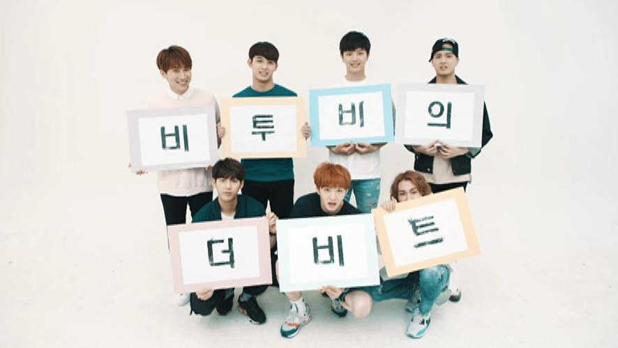 BTOB [THE BEAT] se2 Teaser