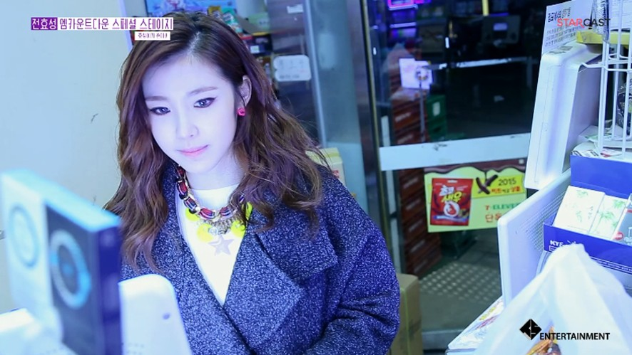 HyoSeong's fan service