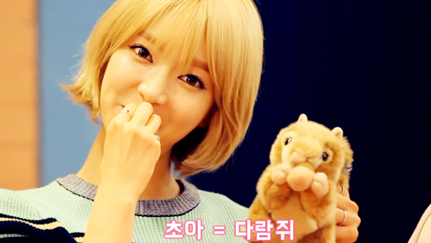 AOA [OPEN UP! AOA] EP.10 - Start Again!