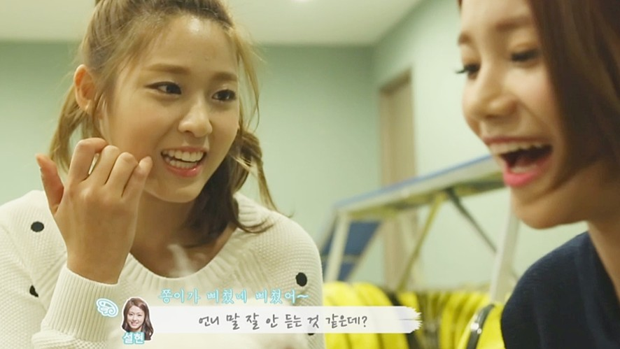 AOA [OPEN UP! AOA] EP.04 - 'I Will Be Happy With You'