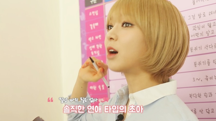 AOA [OPEN UP! AOA] EP.08 Find Out ChoA, YouKyung & ChanMi Character Types
