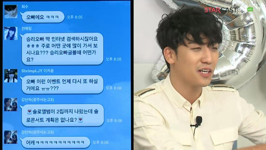 SEUNGRI Line Star Chatting (1)