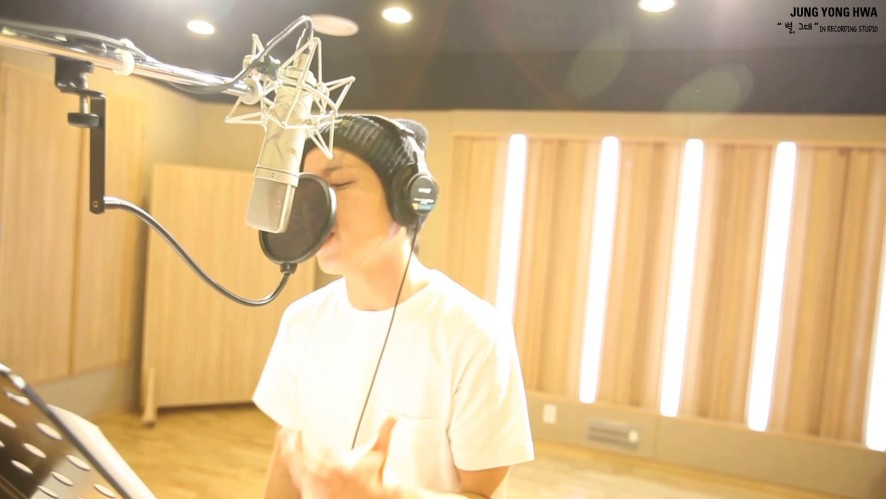 Jung Yong Hwa, On-site recording studio