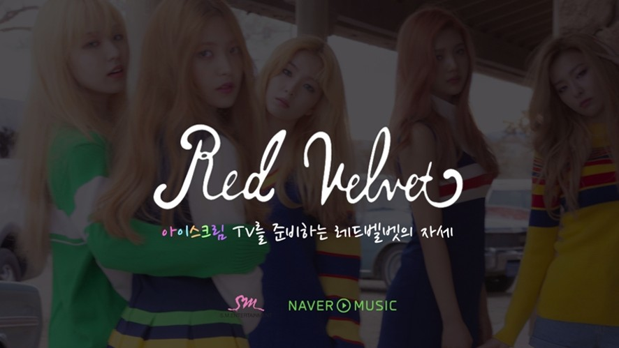 RedVelvet 'Icecream TV' preview