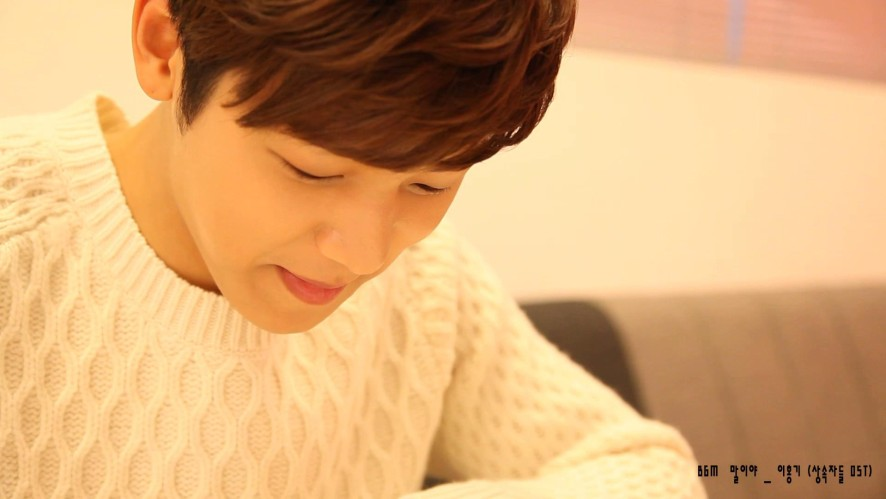 This is a test of minhyuk!