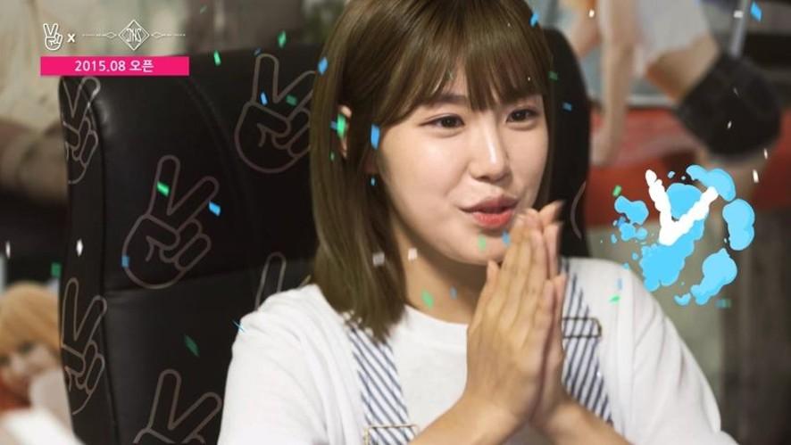 Hyo Seong-[V] Star Real Live APP V!