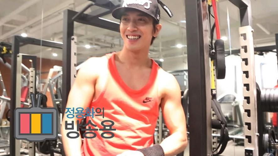 """JUNG YONG HWA """"BangSongYong""""#3"""