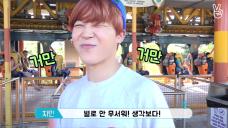 Run BTS! - EP.3 [놀이공원]