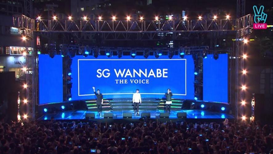 """[V] SG WANNABE - """"내 사람"""""""