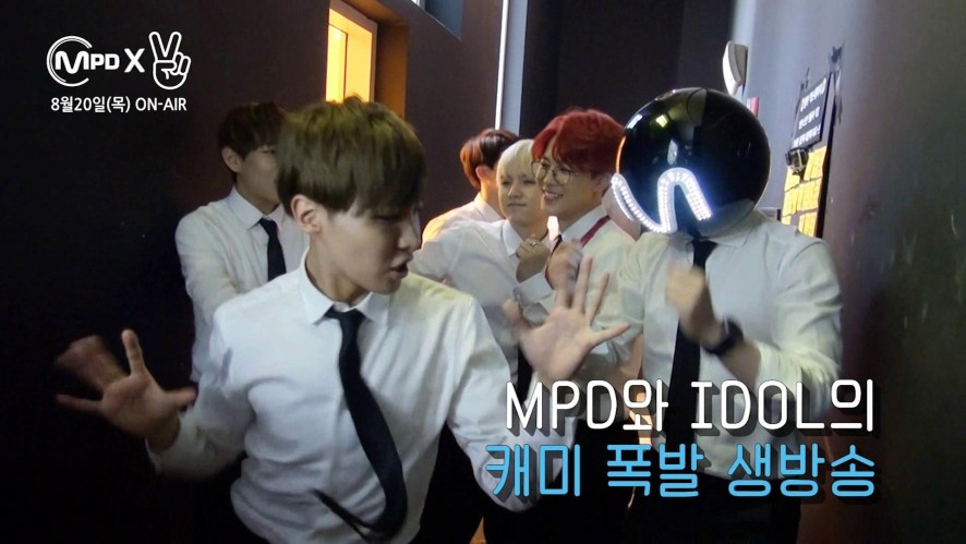 MPD V CHANNEL OPEN