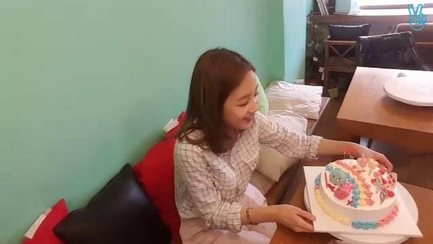 [Park Boram] V Live #2