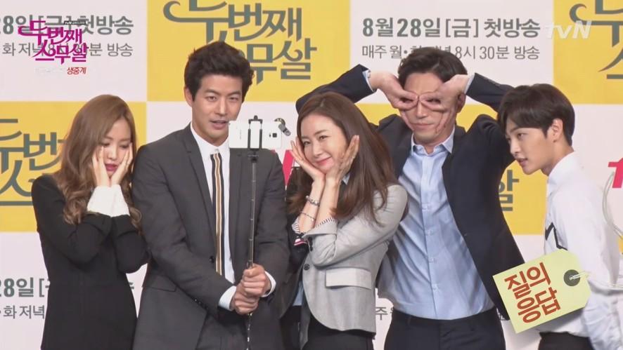 ′최지우 몰아주기′ 단체셀카_제작발표회