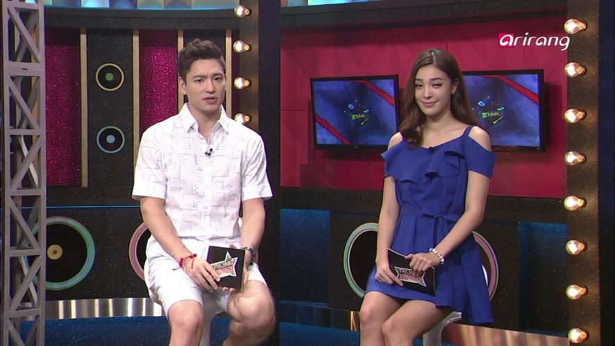 Showbiz Korea 2015-08-31