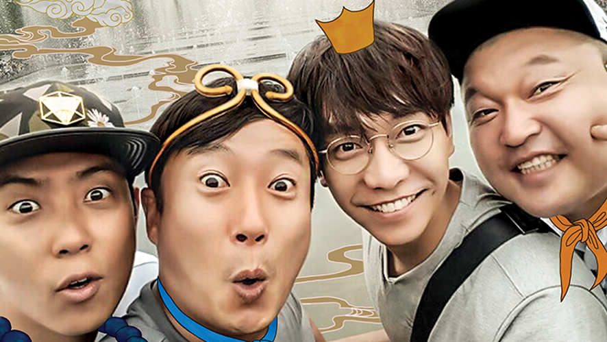 <신서유기> Live Backstage with Lee Seung-Gi