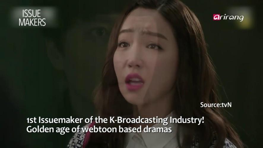 Showbiz Korea 2015-09-01