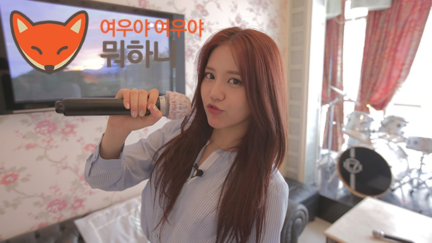 "AOA_Hye Jeong ""Fox's Secret""#5"