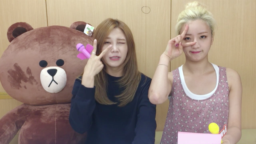 Apink 고민상담소! (Consult with Apink!) #2
