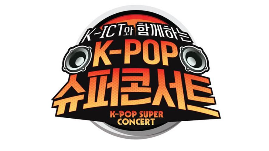 DMCF- K-Pop Super Concert