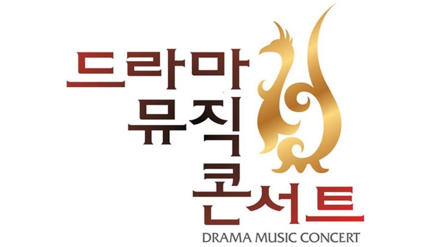 DMCF- Drama Music Concert