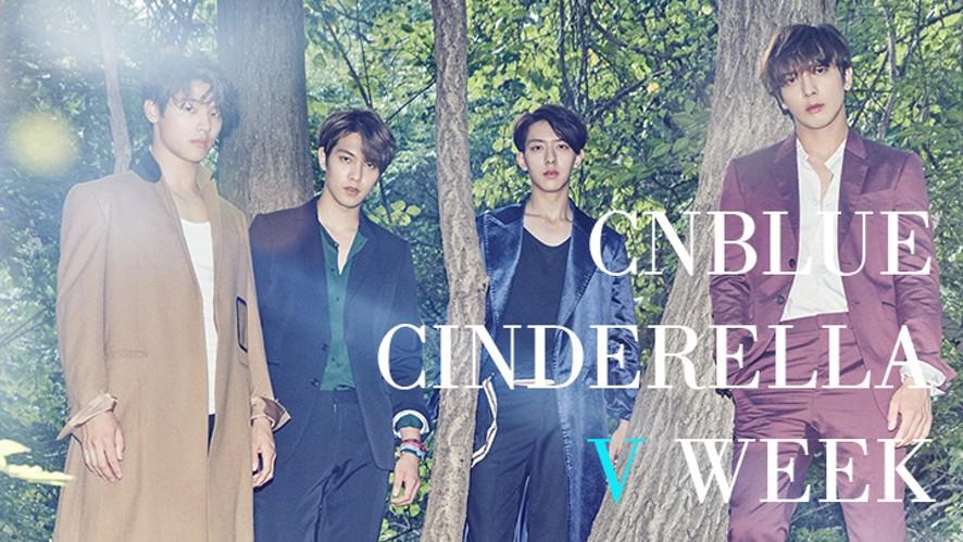 CNBLUE CINDERELLA LIVE #4