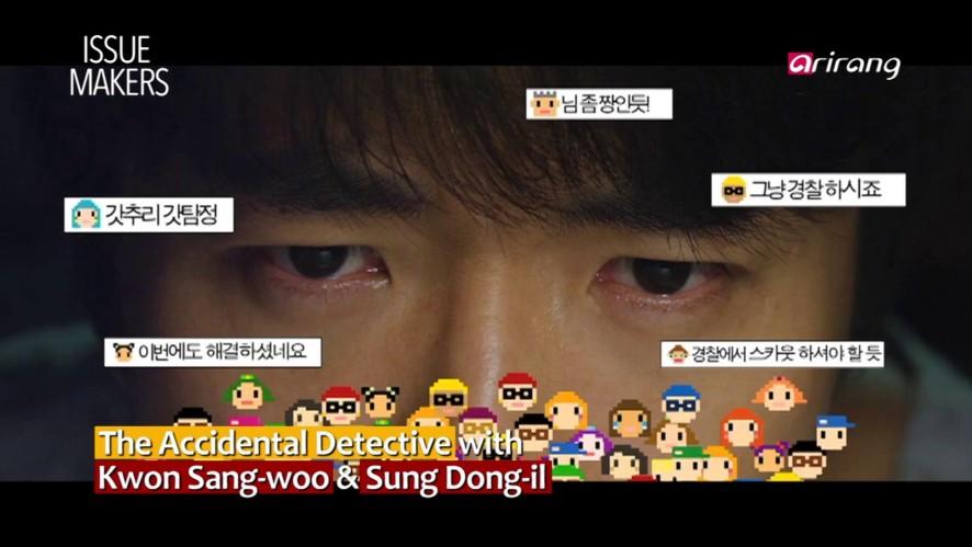 Showbiz Korea 2015-09-08