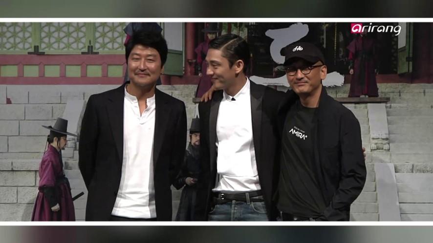 Showbiz Korea 2015-09-10