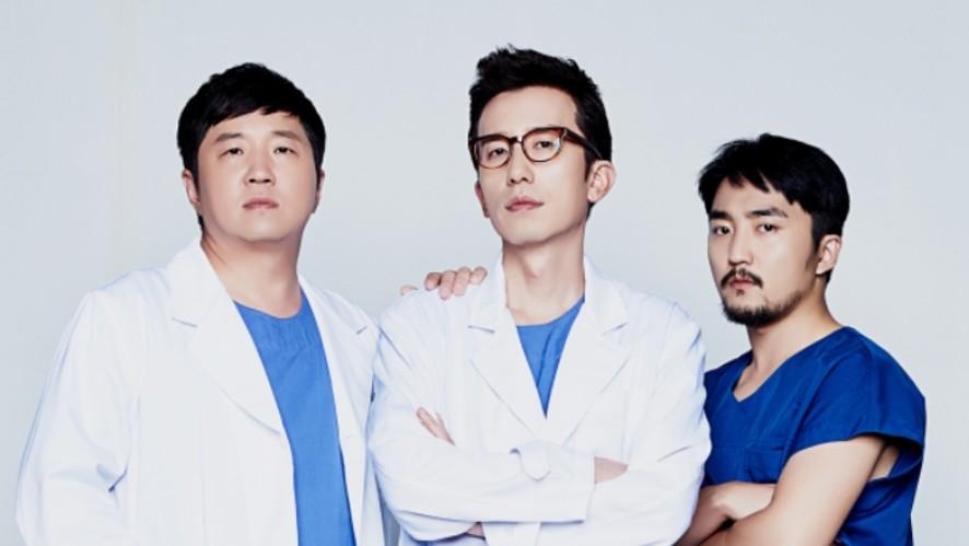 KBS 'yeowoosai' LIVE - '유-돈-병' 꿀케미