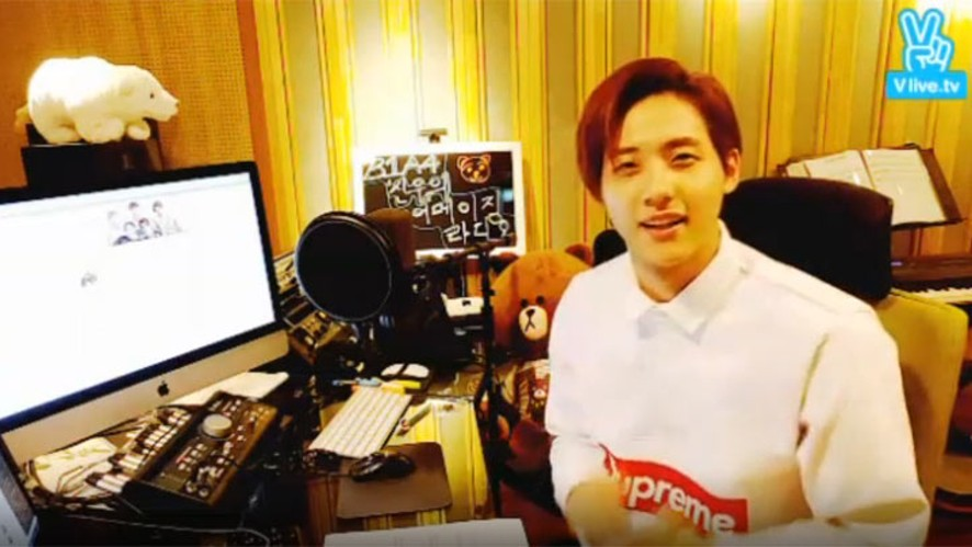 B1A4 신우의 어메이징 라디오 (신어라)