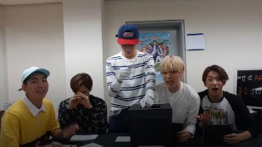 B1A4 소풍이벤트 당첨자 추첨!