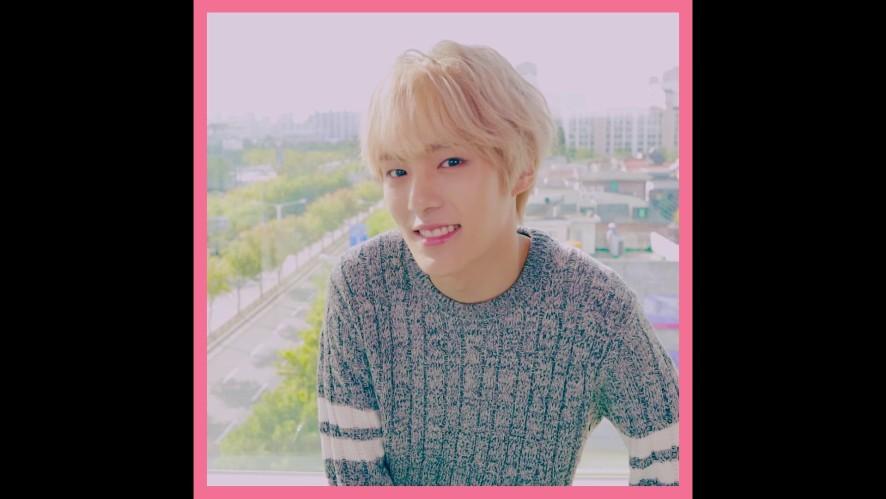 [Special Clip] 민혁(MINHYUK)ver _ Amen