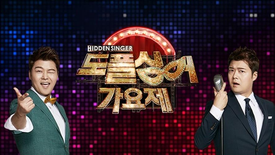 HIDDEN SINGER4 'Doppel-Singer Concert'  Part 2 - 히든싱어4 '도플싱어 가요제' 2부