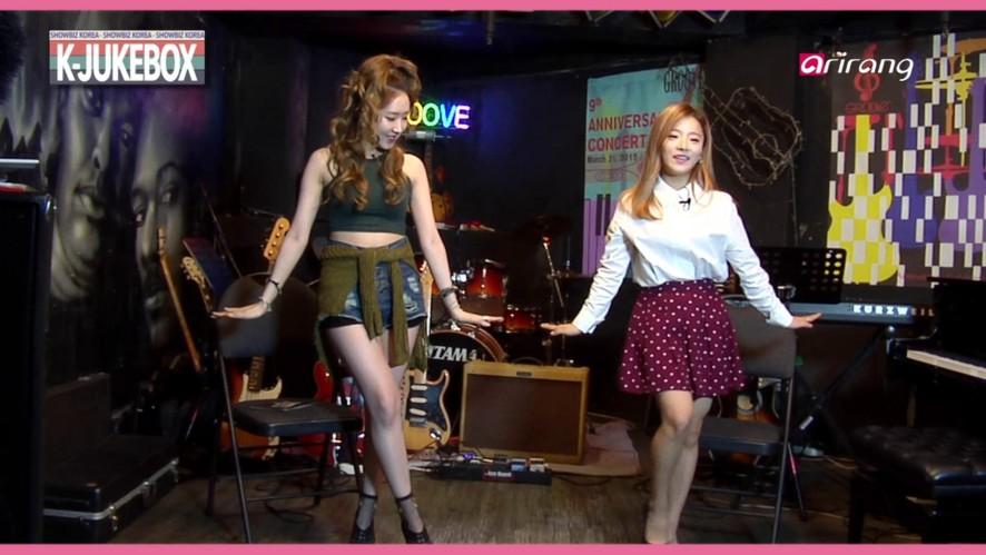 Showbiz Korea 2015-09-25
