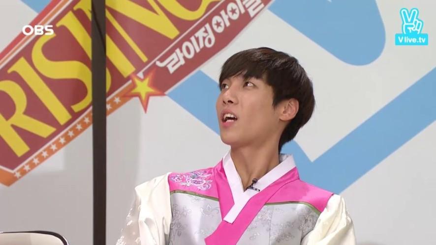 소년공화국 Long weekend Battle (한가위 특집 30분 윷놀이!!)