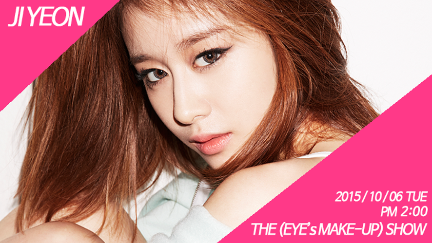 지연의 THE (EYE's MAKE-UP) SHOW