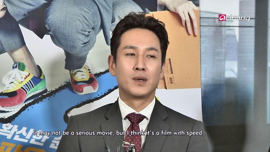 Showbiz Korea 2015-10-06