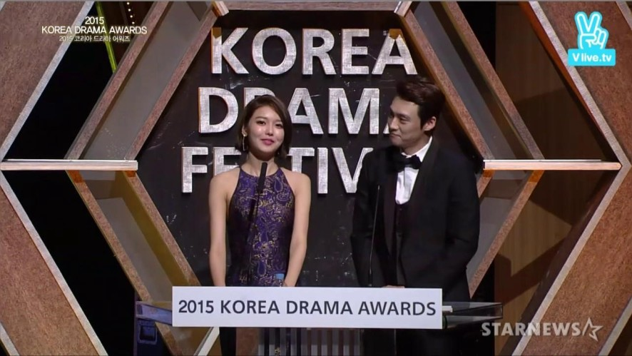 2015 Korea Drama Awards 2부
