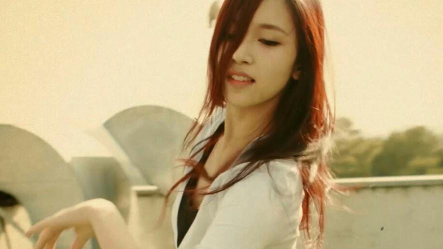 """TWICE """"OOH-AHH하게(Like OOH-AHH)"""" Teaser Video 3. MINA"""