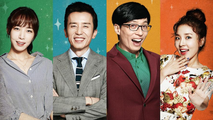 JTBC 'TwoYoo Project-Sugarman' EP1. Live