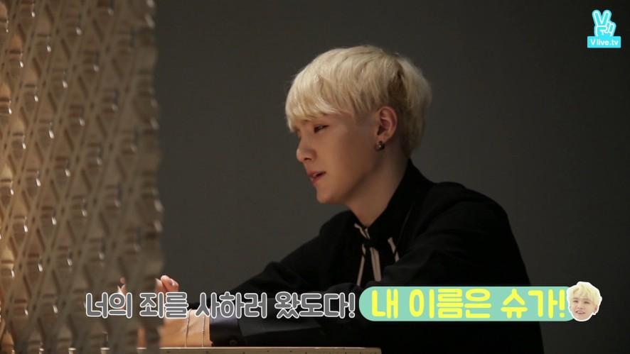 Run BTS! - EP.6 [ 꽁트: 고해성사2 ]