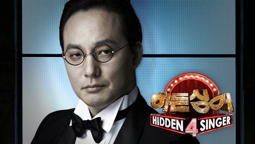 JTBC HIDDEN SINGER 4 'Shin Hae Chul'