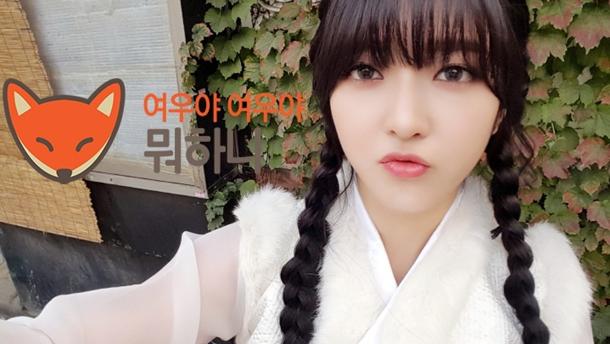 "AOA_ChanMi ""Fox's Secret"" #3"