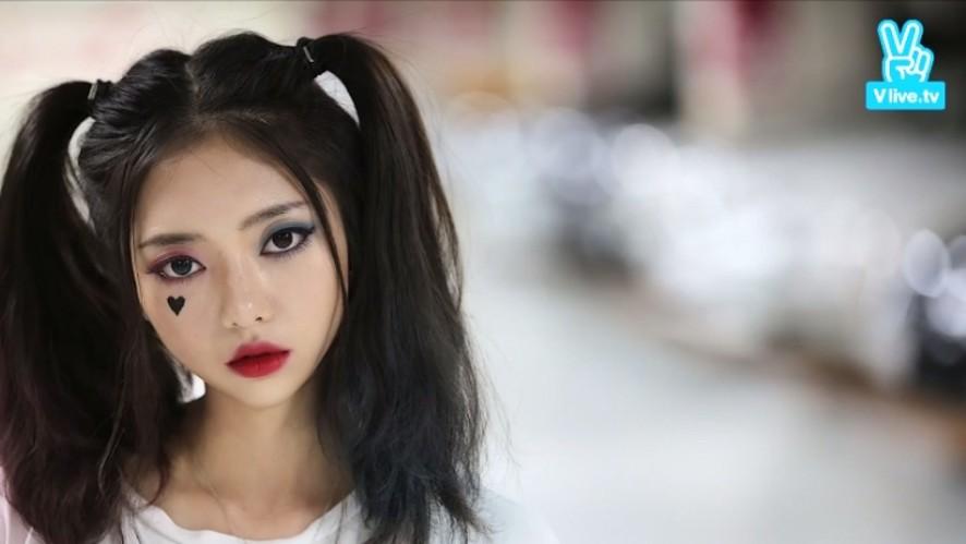 [미아] 흑발의 할리퀸 메이크업! Harley Quinn inspired Makeup Mia