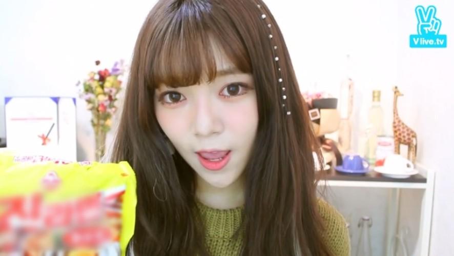 [예니] 일본에서 유행하는 숙취 메이크업 Japanese trend makeup イガリメイク