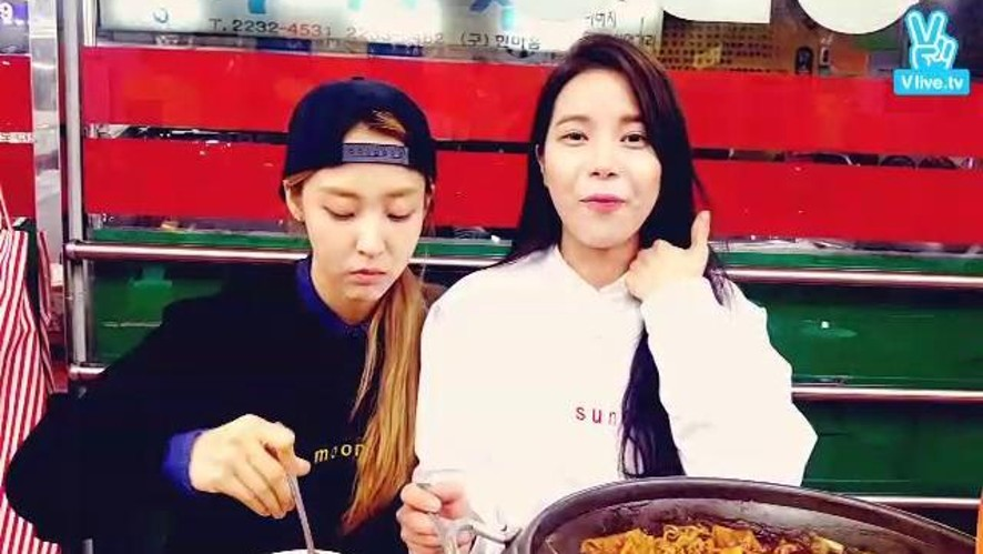 MAMAMOO V TV #17 용콩별콩의 그맛이 알고싶다. <1-1> Spot Live