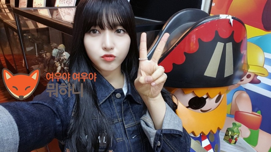 "AOA_ChanMi ""Fox's Secret"" #4"