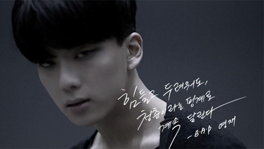 B.A.P <MATRIX> Teaser - Young Jae