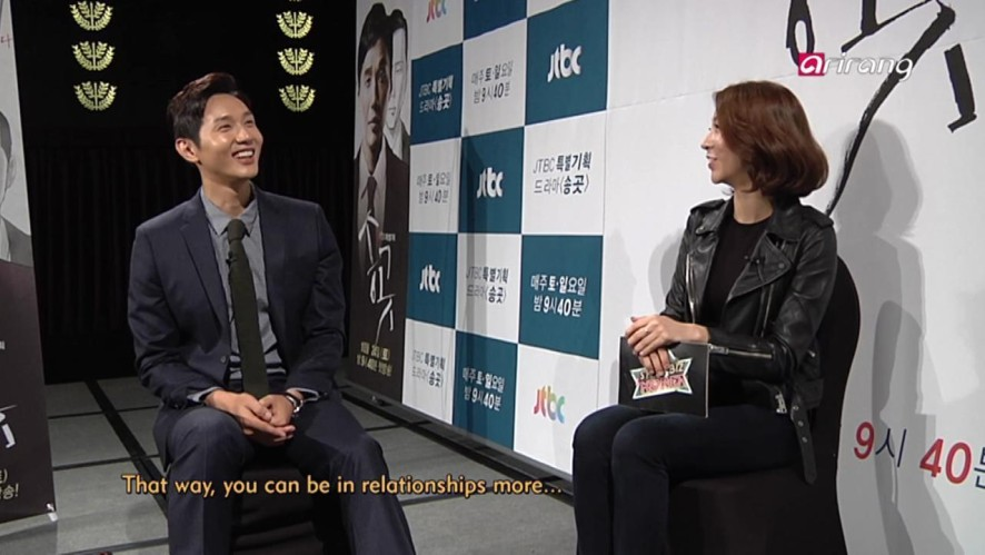 Showbiz Korea 2015-11-04