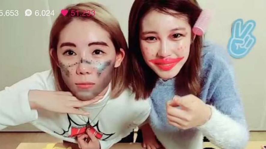 JunHyoSeong's 뷰티 베이베