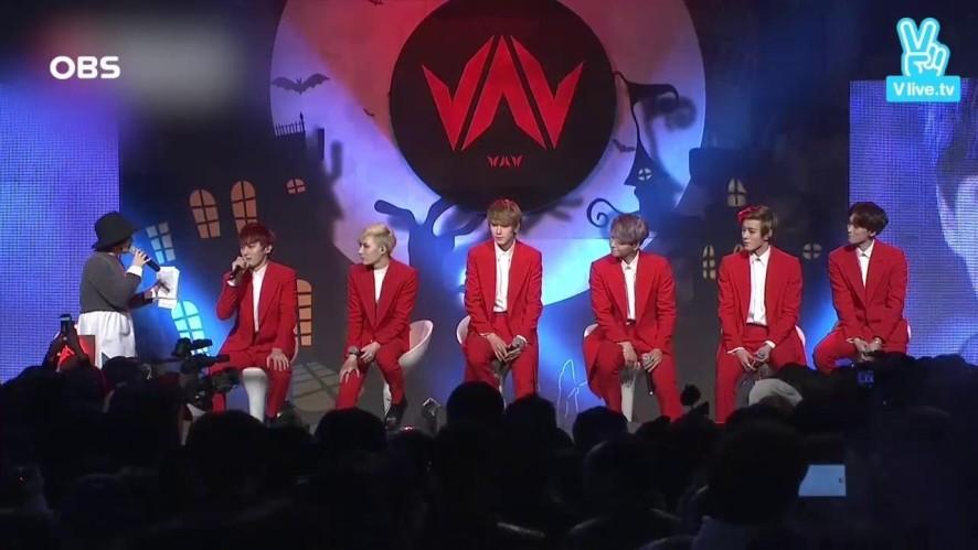 핫한 신인 VAV의 핫한 데뷔 쇼케이스! Hot New Upcoming group VAV's Hot Debut Showcase!