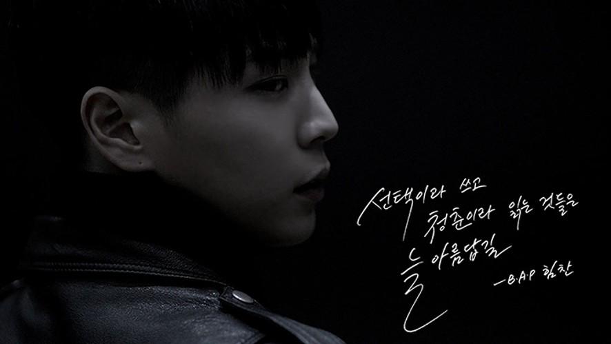 B.A.P <MATRIX> Teaser - Him Chan